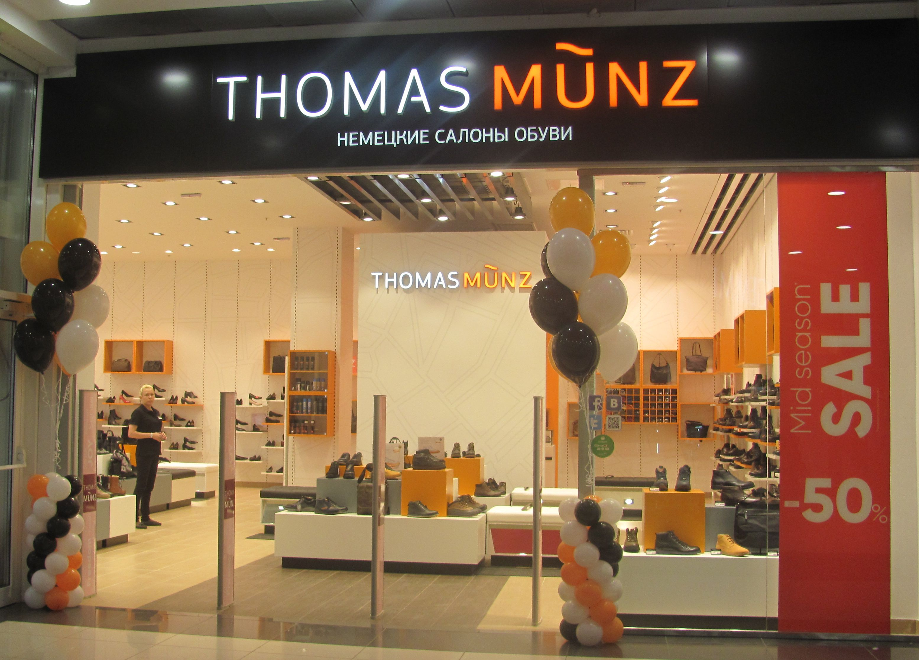 966ad41eefaf В ТРК открылся салон обуви Thomas Munz