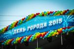 122-летие г. Новосибирска с «Ройял Парком»