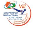Пресс-конференция к турниру Подгорного!