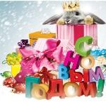 24 декабря в Ройял Парке прошла «Новогодняя елка» для самых маленьких посетителей торгового центра!