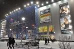 24 декабря в «Ночь перед Рождеством» в Ройял Парке творились чудеса!