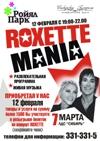 RoxetteMania в Ройял Парке!